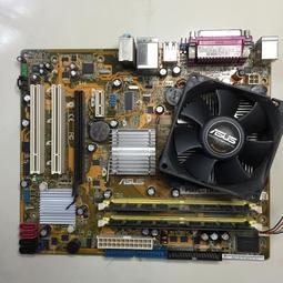 【日泰小舖】雙核心+主機板+記憶體 套餐 Intel E72000 華碩 P5KPL-VM DDR2 2G