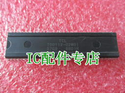 [二手拆機][含稅]拆機二手原裝超級晶片 TOOY12-02M01 57G9  T00Y12-02M01 57G9