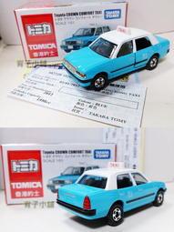 缺貨中【Pmkr】香港版 TOMICA 香港的士 大嶼山 Toyota Crown Taxi 藍 計程車 全新 封膜