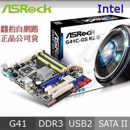 @電子街3C特賣會@全新 華擎 ASROCK G41C-GS R2.0 主機板 G41晶片 775腳位 G41