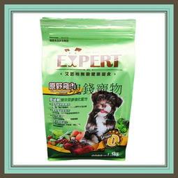 ◎三塊錢寵物◎艾思柏EXPERT-無穀健康寵食,無穀狗飼料,原野鹿肉,6kg