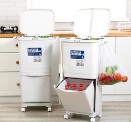 日式雙層分類垃圾桶38L【JL精品工坊】回收桶 垃圾桶 腳踏桶 分類回收桶 掀蓋垃圾桶