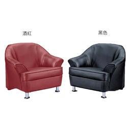 【在地人傢俱】18 甜甜購-701型黑色/酒紅1人/一人/單人沙發 HT254-2