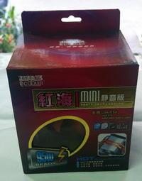 [新品] 紅海MINI靜音版 CPU散熱器 支援 LGA115X、LGA775、AMD AM2/AM3