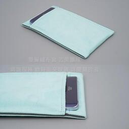 Melkco 2免運雙層絨布套OPPO A72  6.5吋 絨布袋手機袋手機套 薄綠可水洗保護套收納袋
