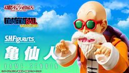 【史派克工廠】(售完) 魂商店 限定 S.H.Figuarts SHF 七龍珠 龜仙人