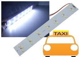 TAXI LED 計程車 招牌 LED燈板 招牌燈版 傳統燈泡改LED 計程車招牌燈 照明燈板 計程車出租燈