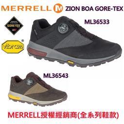 2019W美國MERRELL新款式ZION BOA GOR-TEX低款登山鞋~健走鞋防水款