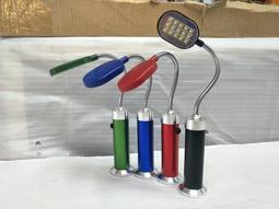 【超優樂器】 磁力式譜燈 / 工作燈 ( 不含電池 )