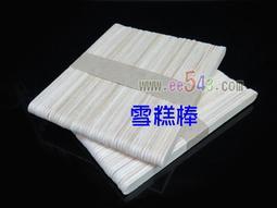 WeGlow International Finding Dory Foam Kick Board
