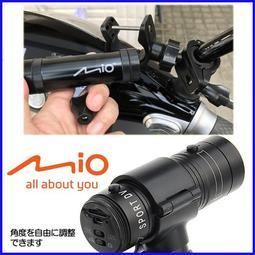 mio MiVue M733 M650 M652 plus機車行車紀錄器車架固定架鐵金剛王摩托車行車記錄器支架減震固定座