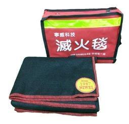 【寧威科技滅火毯】PAN-3D 100cm×75cm×3mm (防火毯/滅火布)防火材質 消防安檢必備(原廠台灣貨)