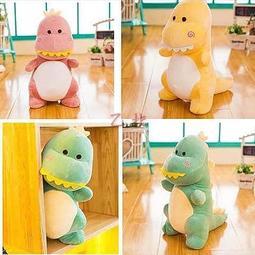 【乙兆】呆萌 萌萌噠 羽絨棉 可愛 呆呆 小恐龍 小恐龍 公仔 娃娃 毛絨玩具 絨毛娃娃 兒童玩具 抱枕 禮物 娃娃機