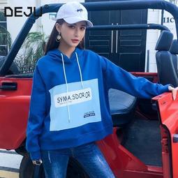 連帽大學T女韓版潮學生寬鬆百搭薄款長袖外套