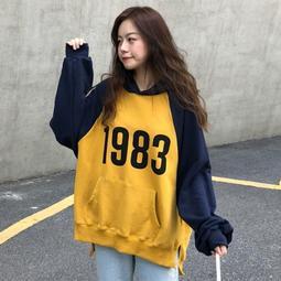 秋季女裝韓版學院風數字寬鬆撞色插肩袖連帽套頭衛衣長袖上衣外套
