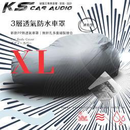 105【3層 透氣 防水車罩-XL】汽車車罩 Audi Q7/BMW X5/Volvo XC90/Lexus LX破盤王