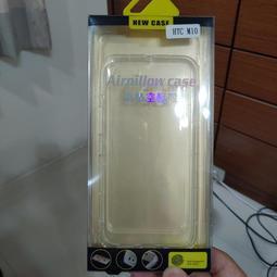 HTC M10 M10h 空壓 透明 手機殼