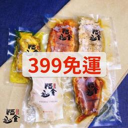 【悟食安心食】舒肥雞胸嚐鮮組(100克,6口味各1片)399免運