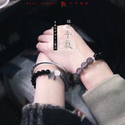 日本黑色灰瑪瑙手環情侶男女天然石爆花水晶 純銀S925手鍊 星月銀飾 手串珠手繩 Rose Bonbon