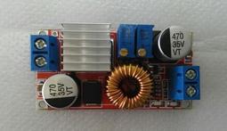 降壓模組 1.25V~35V 5A 恒壓恒流 CC CV LED電源 電池充電 太陽能 風力發電