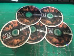 二手裸片 VCD 世界奇妙物語 10週年紀念版 1~5 <Z84>