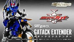 S.H.Figuarts SHF Gatack Extender 機車 假面騎士 Gatack 戰鍬