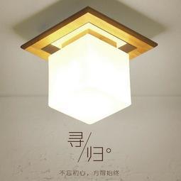北歐 實木架方罩吸頂燈 現貨實木鐵藝工業風現代簡約復古吊燈壁燈大廳客廳臥室燈具LED