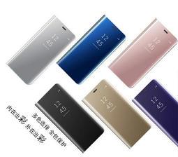 三星 Note9 6.4寸 全屏電鍍手機殼 新款鏡面皮套 四角保護套 立式翻蓋手機套 支架保護殼