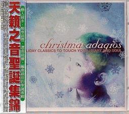 【聖誕歌】天籟之音聖誕集錦//NIGHTNOISE、JAMES GALWAY..跨界演出 ~ 美版-BMG、2002年發