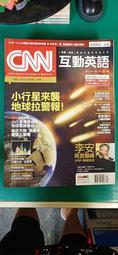 附光碟 2013年4月 語言學習 CNN互動英語 雜誌 CNN互動英語雜誌 新聞英語 托福 L29