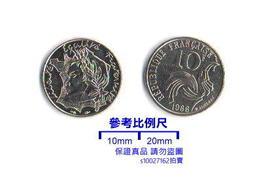 """【超值硬幣】法國1986年10FR""""已召回""""錢幣一枚(詳見內文說明),珍罕~"""