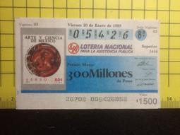 [收藏小品]-1989年 墨西哥(300 Millones) 樂透彩券 U343