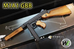【翔準軍品AOG】WE M1A1 湯普森 芝加哥打字機 Thompson 全金屬瓦斯槍 GBB 二戰 (免運費) 授權商