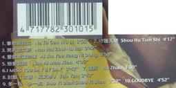 二手專輯[tae 守護天使Guardian Angel]紙盒套+膠盒+小寫真冊+歌詞摺頁+寫真記事本+CD,1999年