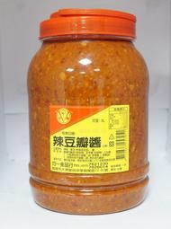 [均一食品] 辣豆瓣醬 →  大容量 營業用 知名小吃指定使用 火鍋 薑母鴨 鍋貼 湯包 煎餃 專用醬料
