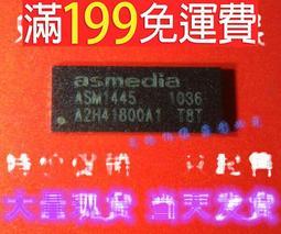 MAX8761ETG IC REG LINEAR LCD 24-TQFN 8761 MAX8761 8761E 1PCS
