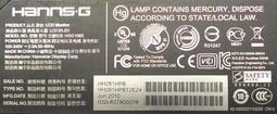 【石信液晶維修】 HANNS.G  HH281HPB 不開機.螢幕維修