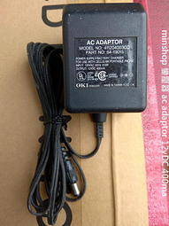 Multi Products TAC5121000//4 5 Pin DIN Power Supply Output 5VDC 1000mA Adapter