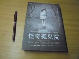 怪奇孤兒院 電影封面2012版-有打折-買2本書打九折3本書總價打八折+只算單筆運費-附新書套