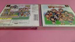 S 出清價! 網路最便宜 PS PS1 2手原廠遊戲片 青澀之戀 青澀寶貝之旅 Sentimental Journey