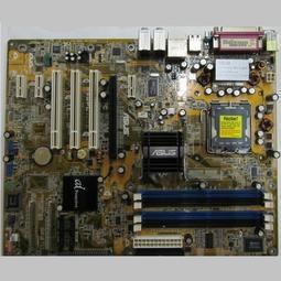 ASUS 華碩 P5GPL 主機板、775腳位、DDR400記憶體、PCI-E顯示介面、附擋板【自取價700】