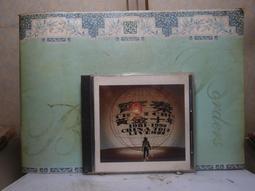 活水書房-二手CD-齊秦 黃金十年-1981-1990年 China Tour Live精選集-櫃1-00738