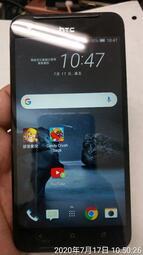 降價!HTC X9u 3G/32G 全新螢幕,電池堪用,外殼及飾條有磨擦痕,售出不退。