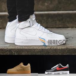 Nike AIR FORCE 1 耐吉 空軍一號經典板鞋 運動鞋AF1 跑鞋休閒運動鞋 低筒高筒板鞋全白全黑 男女鞋情侶