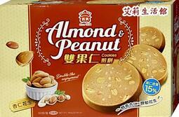 【艾莉生活館】COSTCO 義美 雙果仁煎餅 (花生 + 杏仁) 16公克 X 60包《㊣附發票》