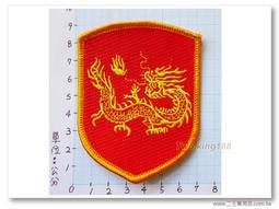 陸軍步兵153旅臂章(翔龍部隊)-翔龍臂章-金六結臂章-宜蘭臂章-1-21-(明視度)(盾形)-40元(不含氈)