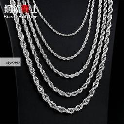 鋼鐵戰士高品質飾品 不銹鋼韓國麻花鏈條 鈦鋼男士項鏈
