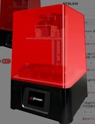 水豚君不睡覺 Phrozen sonic mini 金屬槽 買機器面交付送簡易教學30分鐘