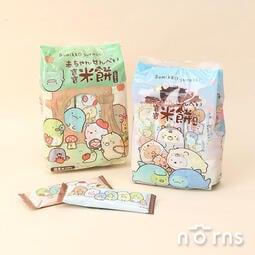 角落生物寶寶米餅- Norns Sumikko Gurashi  零食  米果 米餅 仙貝  餅乾 蔬菜口味