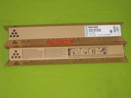 Ricoh 理光 原廠黑色碳粉匣 Aficio imagio Neo mp c2500/c3500/c4500 /c3000 MPC3000 MPC2500 /MPC3500/MPC4500